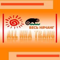 Мы покажем вам весь Нячанг - www.allnhatrang.ru