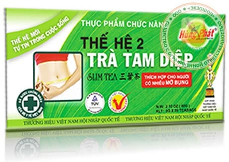 Чай Вьетнамский Для Похудения. Лечебный чай из артишока