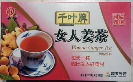 Китайский чудо чай