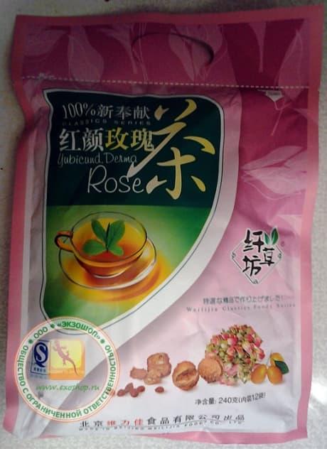 чай для похудения золотой алтай 6