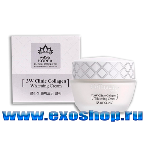 ОСВЕТЛЯЮЩИЙ КРЕМ ДЛЯ ЛИЦА С КОЛЛАГЕНОМ (3W CLINIC COLLAGEN WHITENING CREAM) - 60 МЛ. КОРЕЯ.