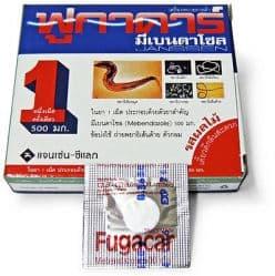Fugacar инструкция по применению