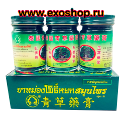 ЗЕЛЕНЫЙ ТАЙСКИЙ БАЛЬЗАМ (PHOYOK HERBAL BALM) - НАБОР ИЗ 3 ШТ ПО 50 ГР. ТАИЛАНД